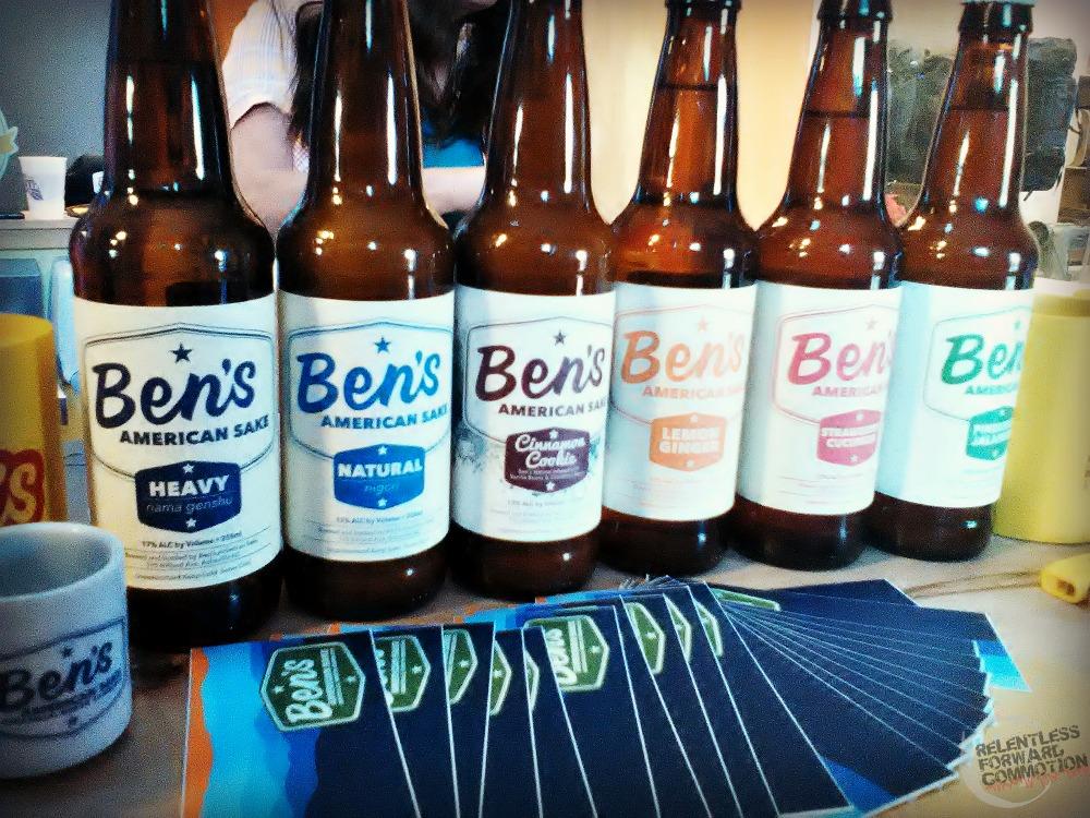 Ben's American Sake