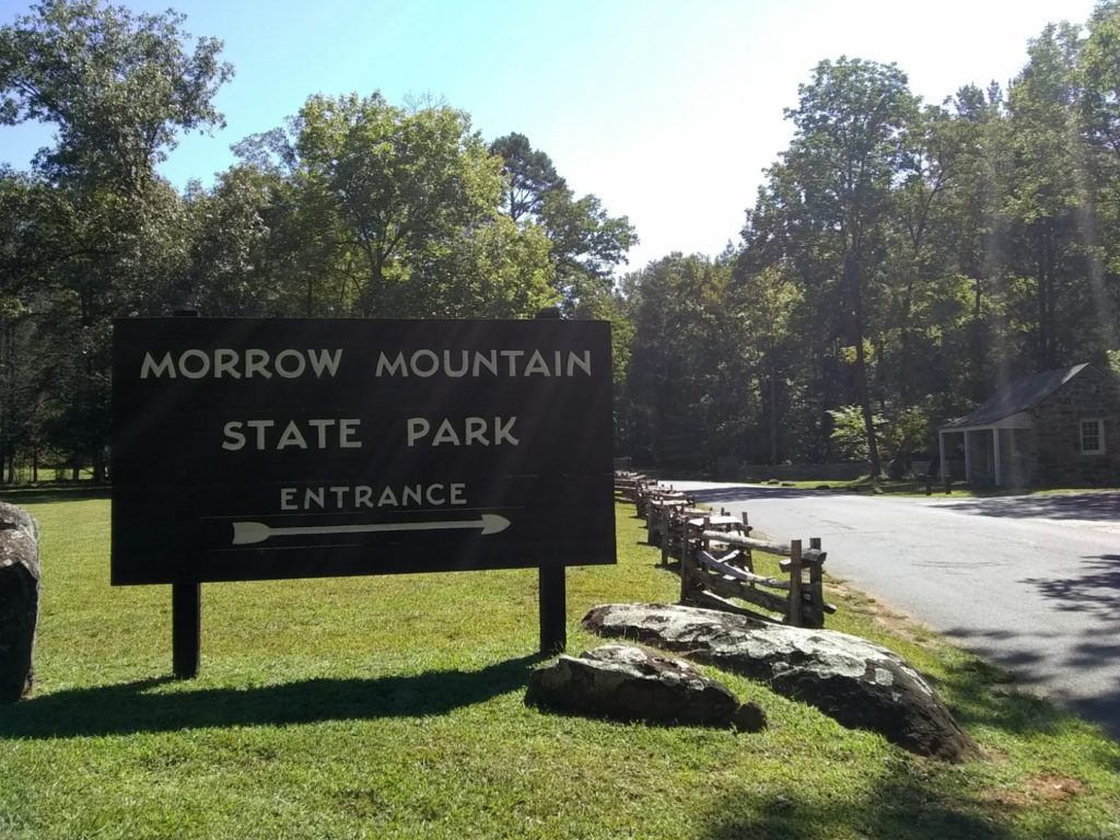 Morrow Mountain State Park Entrance