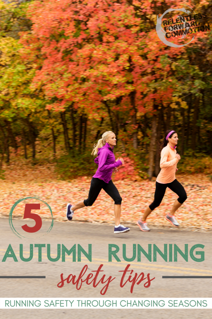 The days are shorter, the nights (and mornings) are cooler.  And those wet leaves on the road? They are slippery.   Ready or not, the seasons are changing.  It's time to revisit our Fall running safety tips.
